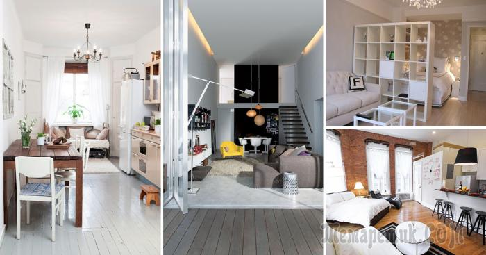 Восхитительные идеи для малогабаритной квартиры