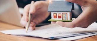 Сдача жилья в аренду. Советы и факты